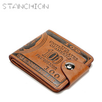 European And American Style Retro Design 2 Fold US Dollars Short Wallets Hasp Coin Purses