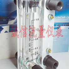 LZT-15T регулируемый газовый панельный расходомер 0,16-1,6 куб./час расходомер воздуха