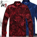 traditional chinese clothing for men long sleeve shirt chinese traditional cotton kung fu clothing tang suit men chinese tops