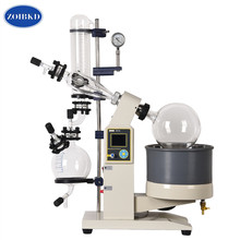 New 5L Lab Rotary Evaporator Glass Motor Lift Rotary Evaporation Apparatus With Digital Water & Oil Heat Bath стоимость