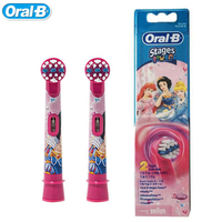 Oral B Children S Electric Toothbrush Heads EB10 2K Imported From Germany Princess Girls 2 PCS