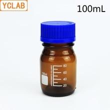 YCLAB 100 مللي زجاجة كاشف المسمار الفم مع غطاء أزرق براون العنبر الزجاج مختبر المعدات الطبية الكيمياء
