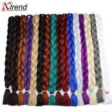 Xtrend, синтетические плетеные волосы для наращивания, 82 дюйма, 165 г/упак., длинные огромные косички, вязанные крючком волосы, объемные, фиолетовые, розовые, серые, синие, чистый цвет