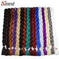 Xtrend синтетические косички, волосы для наращивания, 82 дюйма 165 г/упак. длинные гигантские косички, волосы оптом фиолетовый Розово-серый синий ...
