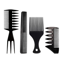 4Pcs/Set Professional Hair Brush Comb Salon Barber Large Tooth Hair Combs Hairbrush Hairdressing Combs Hair Care Styling Tools все цены
