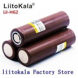 2019 Новинка LiitoKala HG2 18650 батарея 3000mah электронная сигарета перезаряжаемые батареи мощность высокого разряда, 30A большой ток