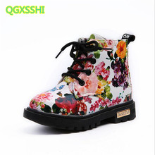 QGXSSHI 2017 New Autumn Winter Children Flaming Martin Boots Boys Girls PU waterproof fashion cotton Shoes Baby kids Ankle Boots new children martin boots autumn zip ankle boots girls toddler cotton shoes winter kids snow boots student shoes baby 04