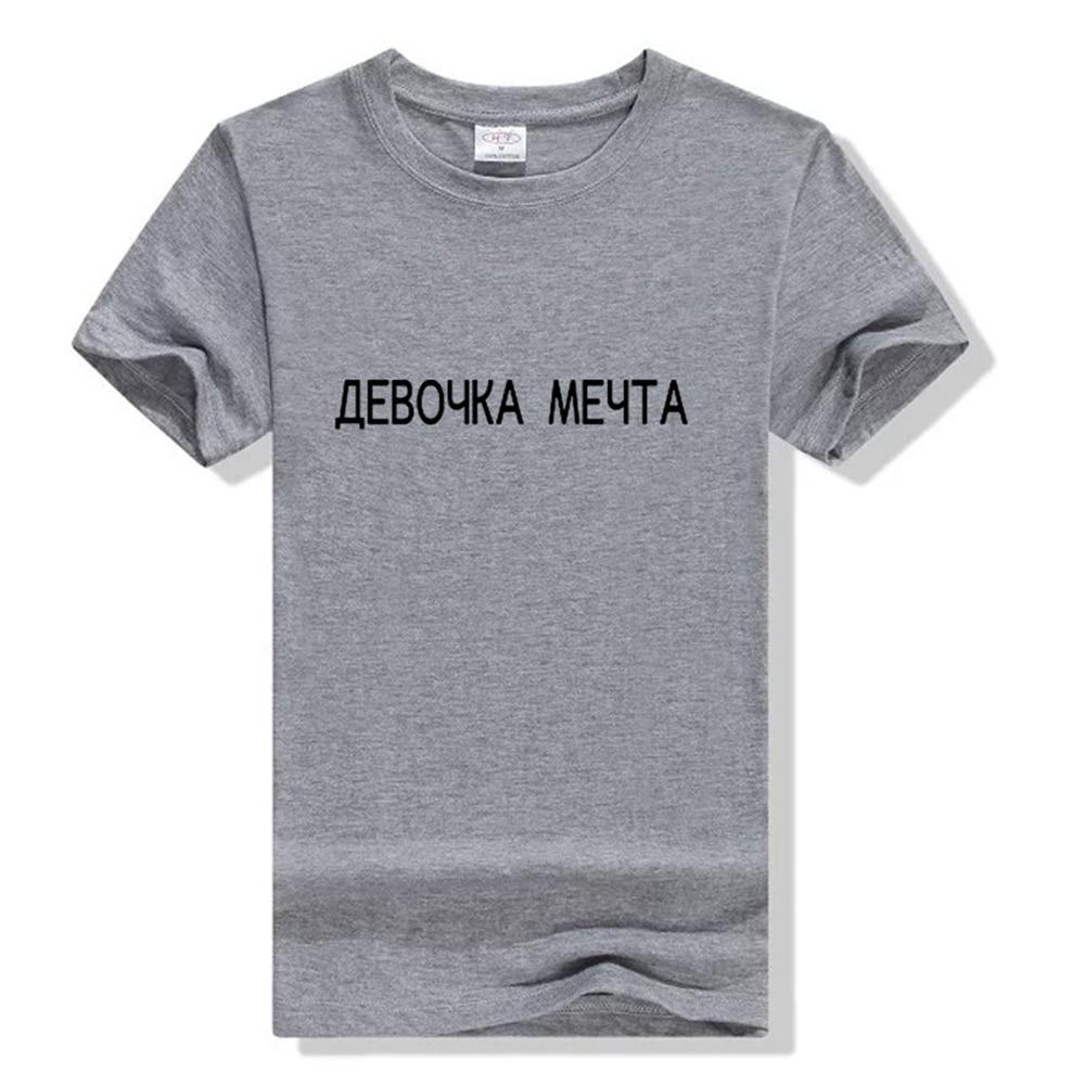 4acc0927 Fashion Summer T Shirt Women Tops Russian Letter Print Black White Funny T  Shirts Kawaii T shirt Female Tees Camisetas Tshirt-in T-Shirts from Women's  ...