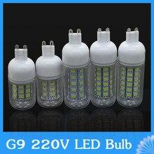 G9 220V 7 Вт 10 Вт 12 Вт 15 Вт, 20 Вт, 25 Вт светодиодный потолочный светильник 24 светодиодный 30 светодиодный 36 светодиодный 48 Светодиодный 69 Светодиодный точечный светильник, SMD 5730 светодиодный лампы Хрустальная Люстра мозоли светильник