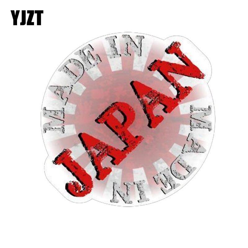 YJZT 11.2*12.7CM MADE IN JAPAN Car Sticker Reflective Car Window Lnterest Decal C1-7516