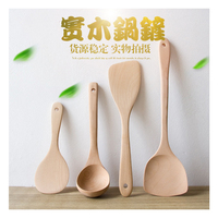 4Pcs Set Kitchen Cooking Tools Bamboo Wood Slotted Spatula Spoon Mixing Holder Tableware Cooking Utensil Set