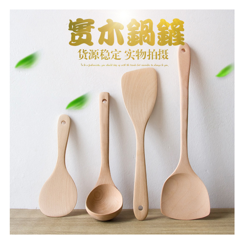 4Pcs/set kitchen Cooking tools Bamboo Wood Slotted Spatula Spoon Mixing Holder tableware ...