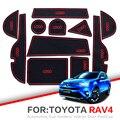 ZUNDUO слот для ворот Накладка для Toyota RAV4 2006-2019 xa40 xa30 2010 2011 2012 RAV пред-лицевая подкладка для межкомнатной двери чашки Нескользящие коврики