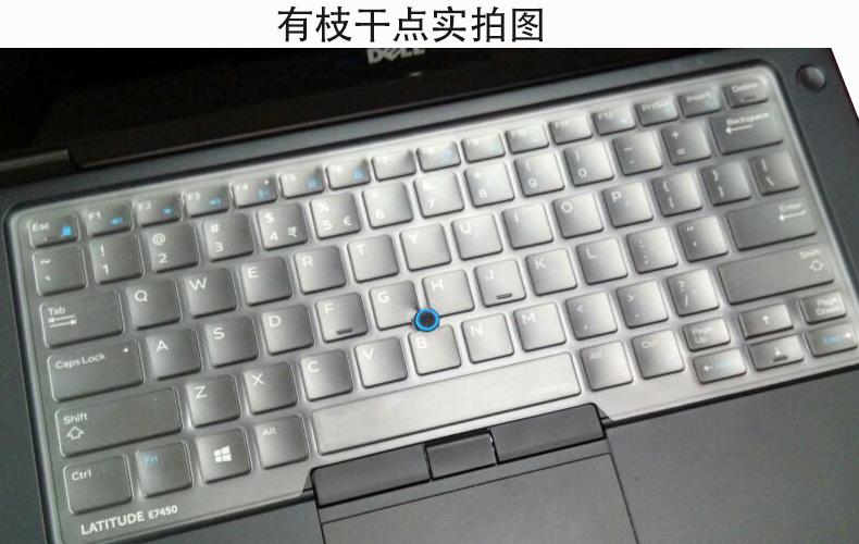 High Clear Tpu Keyboard protectors skin Covers guard For <font><b>Dell</b></font> <font><b>Latitude</b></font> E5450 <font><b>E5470</b></font> with Pointing image