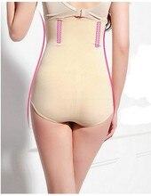 High Waist Flexible Slim Women Bamboo Brief SL008