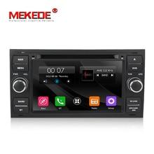 7 pollici capacitivo Dell'automobile dello schermo di GPS audio radio Lettore Per La Messa A Fuoco Mondeo Kuga C MAX MAX Galaxy Fiesta con DVD radio BT spedizione gratuita