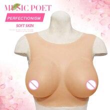 Реалистичная силиконовая нагрудная форма, музыкальная поэтка, искусственный усилитель груди, Трансвестит для мужчин, трансвестит