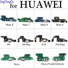 JCD For Huawei Mate S 7 8 9 P9 P10 Plus USB Dock Connector Charging Port Charger Flex Cable Microphone Module Board