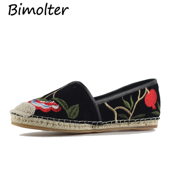 Bimolter Women High quality Sheep Suede Loafers Emobroidery Floral Pattern folk-custom Flats Confortable Leather Shoes LFSA001