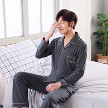 Korean Popular Men Pajamas Comfy Sleepwear Men Cotton Pajama Sets Men Plus Size Soft Nightgown Pyjamas