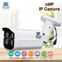 ZSVEDIO Surveillance Cameras POE H 265 5MP Camera IP IR Night Vision Security Cameras Camera IP