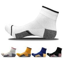 Quarter Socks Men