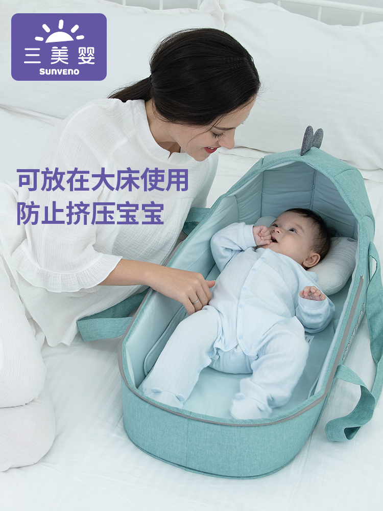 Newborn Portable Baby Basket Car Reclining Portable Out Baby Cradle Bed Newborn Safety Sleeping Basket