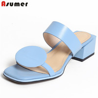 ASUMER 2018 High Quality Genuine Leather Women Sandals Summer Square Heel Ladies Mule Shoes Women Fashion