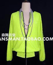 S-5XL! 2017 New Men's fashion flash fluorescent green sequined baseball Jacket Costume coat Men singer clothing