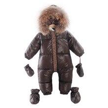 2017 russia winte style 90% duck down jacket kids boys outerwear & coats , 1-3 years children jackets snow wear baby overcoat