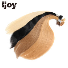 "Silky Straight Fusion Tip Hair Brazilian Remy Natural Hair I Tip Human Hair Extensions Bundles Keratin Salon Style Hair 20"" IJOY(China)"