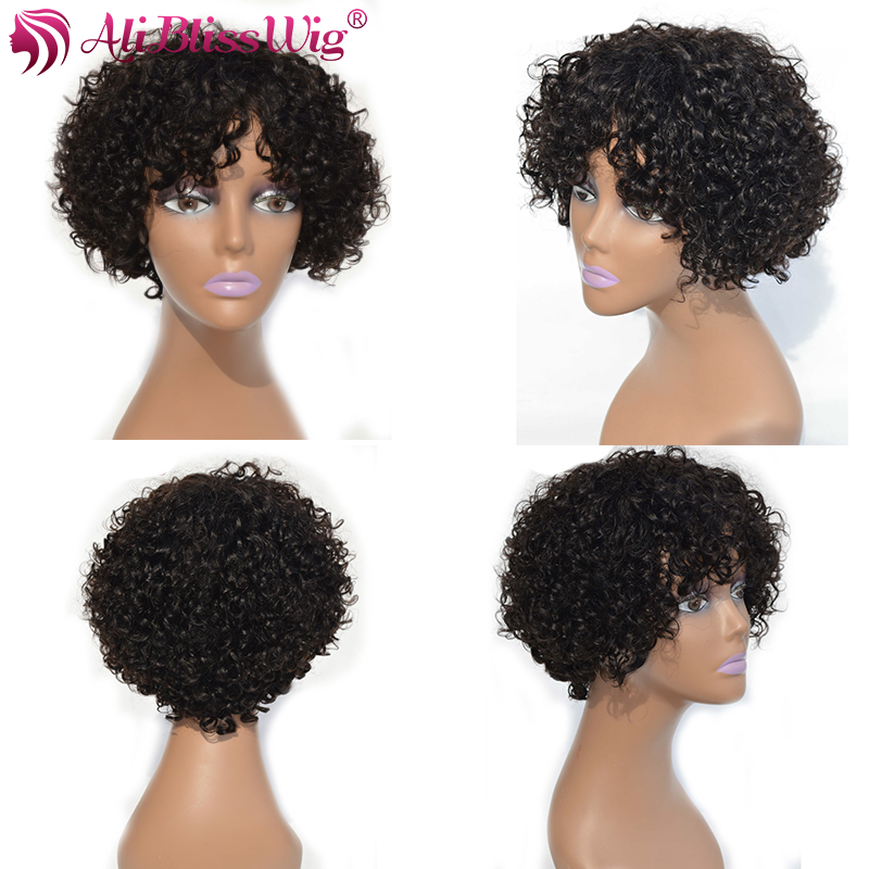 Short Curly Human Hair Wigs 130 Density Natural Color Brazilian Remy Medium Cap AliBlissWig
