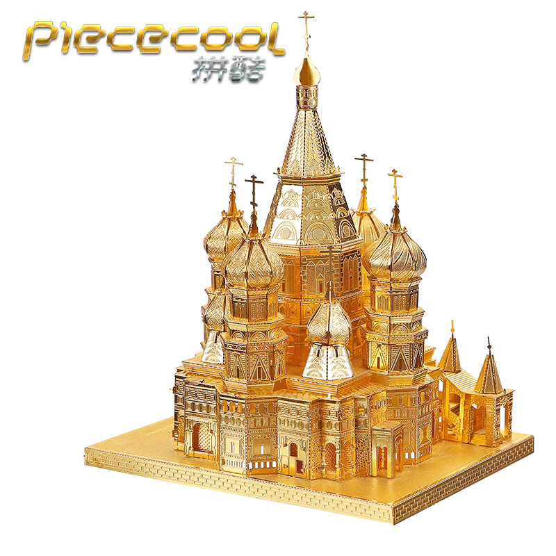 Piececool Saint Basils Cathedral P014 G Model Building DIY 3D Assembling Laser Cut Metal Jigsaws Kits