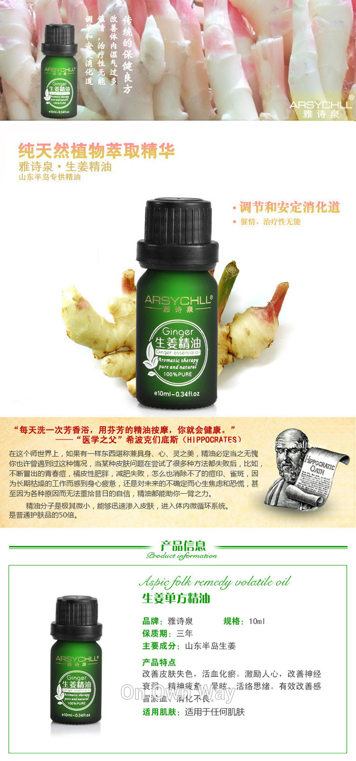 2pcs Ginger essential oil for aromatherapy remove cold relaxing tendons warm body against cold 100% pure essential oil 1