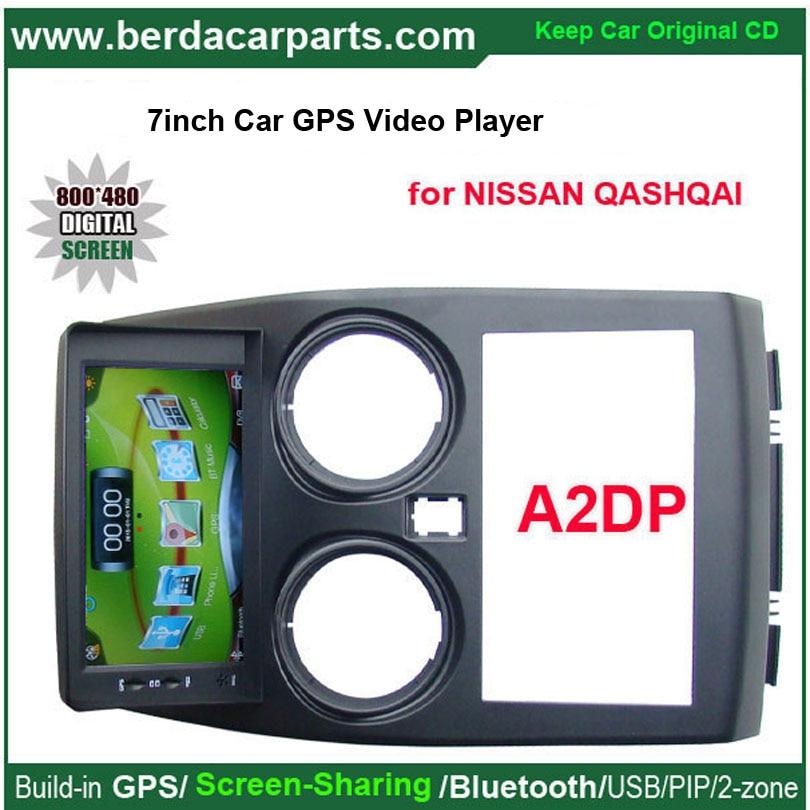 7 inch wince 6 0 car gps navigation for nissan qashqai. Black Bedroom Furniture Sets. Home Design Ideas