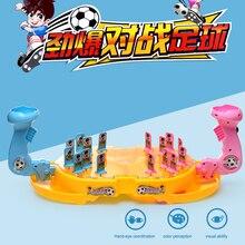 Настольная игра футбольная игрушка Детские Настольные Мячи стрельба парная игра спортивные игры смешные Развивающие игрушки для подарки для детей