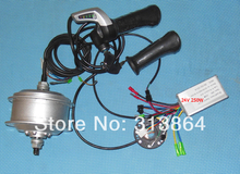 Electric Bicycle Conversion Kit included 24V 250W rear wheel motor, WuXing throttle, PAS, Li-ion bldc controller