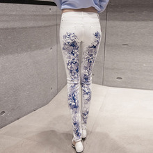 Elastic Long Stylish Printed Jeans