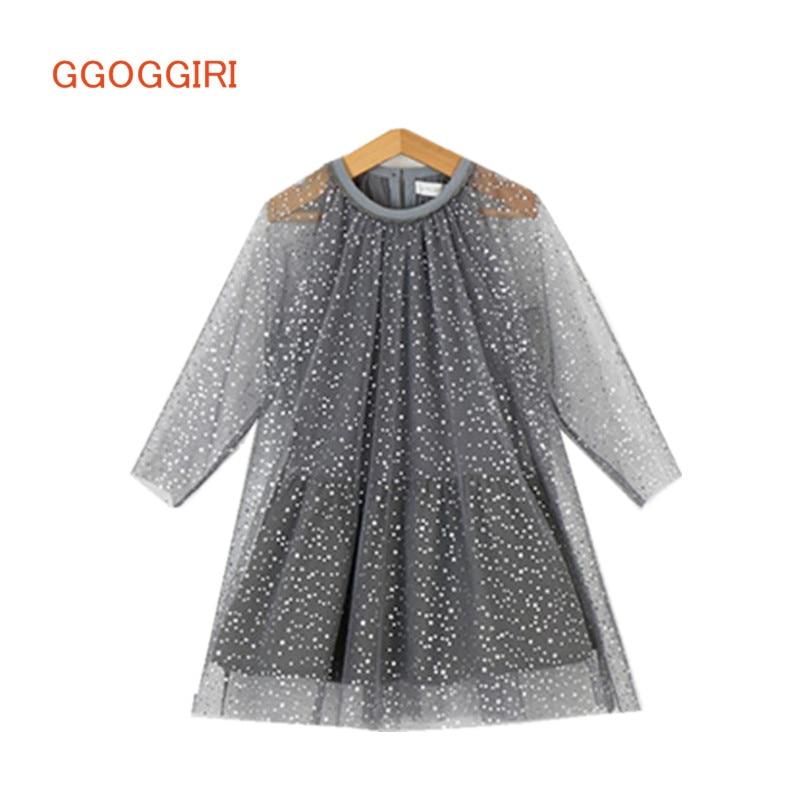 GGOGGIRI 브랜드 뉴 걸즈 가을 봄 롱 요정 오목 목소리 스타 코튼 라이닝 품질 러블리 드레스
