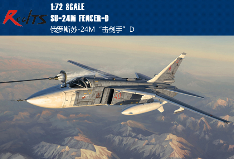 RealTS Trumpeter 1/72 Sukhoi Su 24M Fencer D # 01673-in Model Building Kits from Toys & Hobbies    1