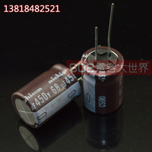 50PCS Nichicon capacitor 420V68UF can replace 450v68uf 400v68uf PZ high frequency 16*25 Free shipping