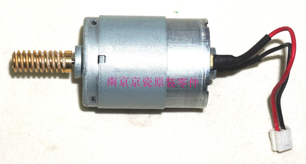 New Original Kyocera DC MOTOR ASSY F ( in FK-UNIT 8300 8500 8706 8707 ) for:TA3050ci-7550ci 3051ci-5551ci new original kyocera dc motor assy in fk 6701 6702 for ta6501i 8001i