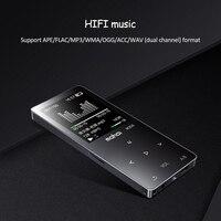 8GB High Quality Hifi Lossless MP3 Player With 1 8 TFT Screen Lyrics FM Radio E