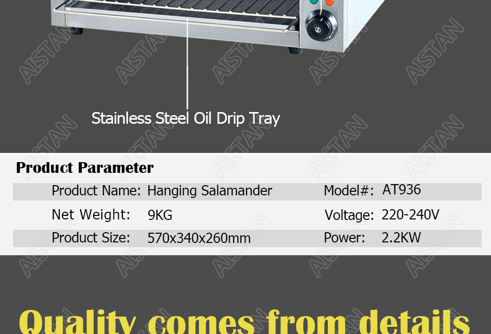 AT936 stainless steel electric hanging salamander for barbecue and kitchen equipment 12