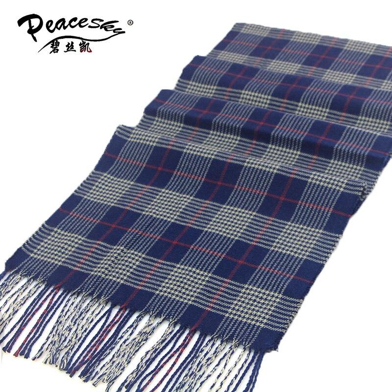 Za plaid femmes écharpe en hiver mode tricoté foulards classique plaid  écharpe pour hommes imitation cachemire foulards gland hijab e590595a851