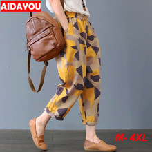 Womens Haren Pants for Summer Spring Cargo Trousers Cotton Loose Style Plus Size 4XL Korean Harem ouc480