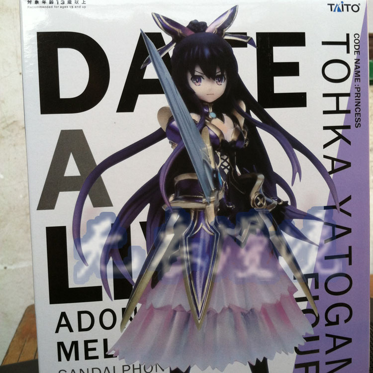 NEW hot 17cm DATE A LIVE Yatogami Tohka action figure toys collection christmas toy with box