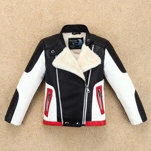 Image 3 - Yakışıklı serin tasarım erkek deri Motor ceket için sonbahar bahar çocuklar sıcak tutan kaban bombacı erkek bebek kış giysileri