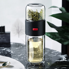 Oneisall Glass Tea Water Bottle with Infuser Tumbler Double Wall 400ml Loose and Separation Mug for Travel