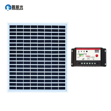 Xinpuguang 10Watt 18V Glass Solar Panel Cell Module 12V High Quality Photovoltaic Light Battery China Charger 330*285*17